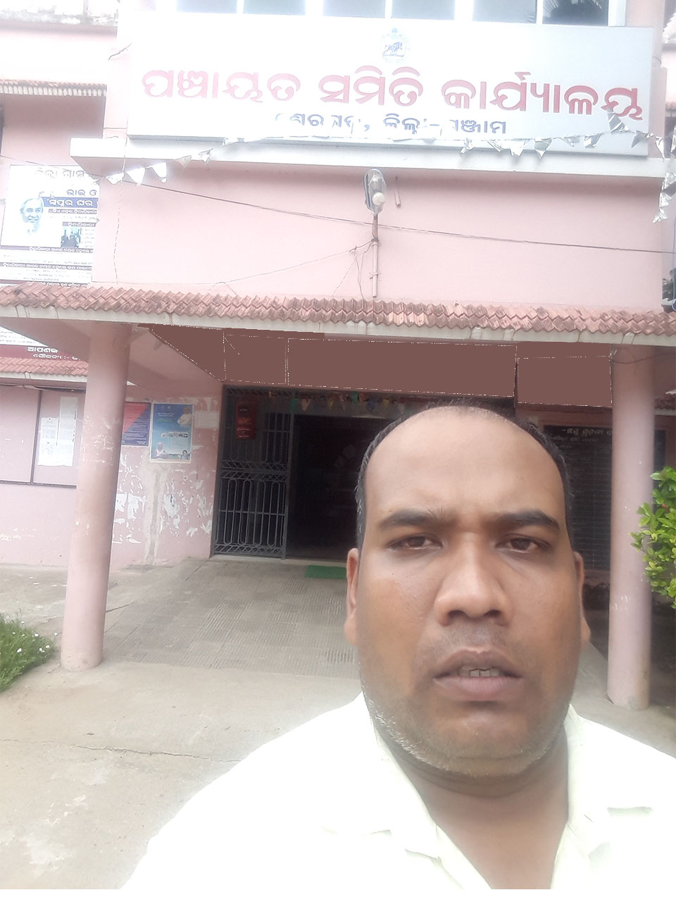 sarat Block Office