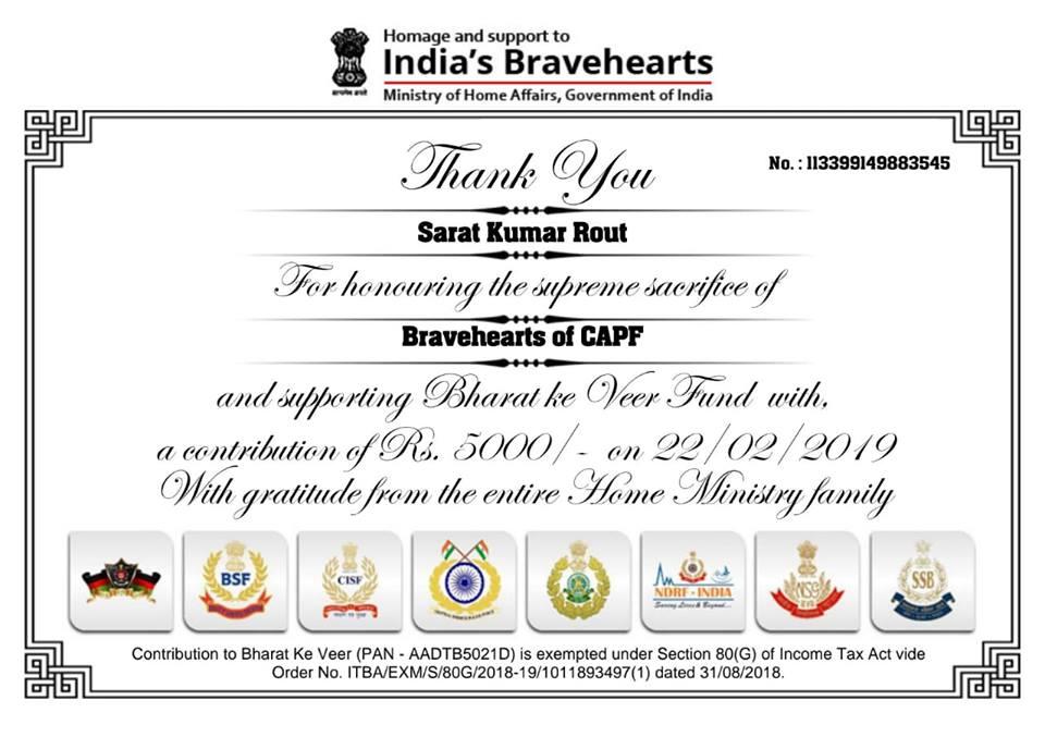 Certificate of CAPF